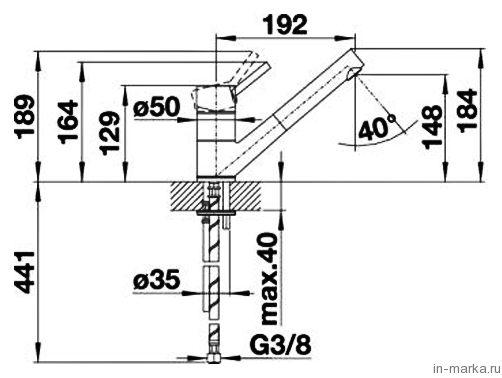Смеситель Blanco Antas-S 515356 для кухонной мойки