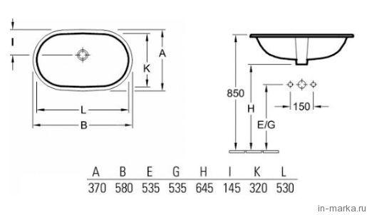 Раковина Villeroy & Boch O Novo 4162 50 01 alpin