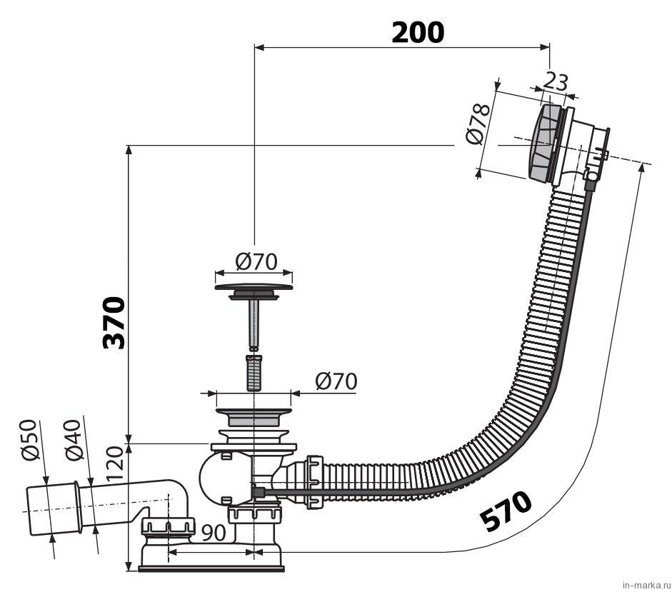 Слив-перелив AlcaPlast A55КM