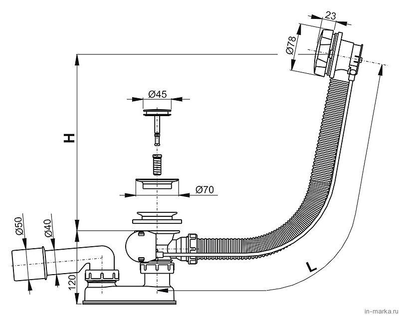 Слив-перелив AlcaPlast A55K