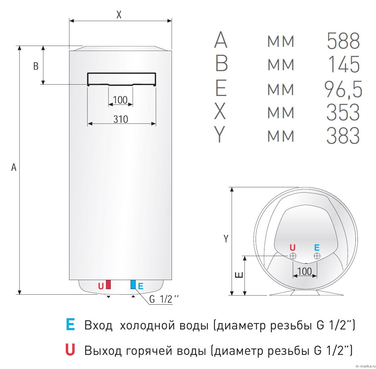 Водонагреватель Ariston ABS Pro R INOX 30 V  SLIM