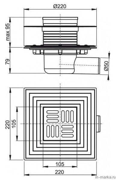 Душевой трап AlcaPlast APV1324