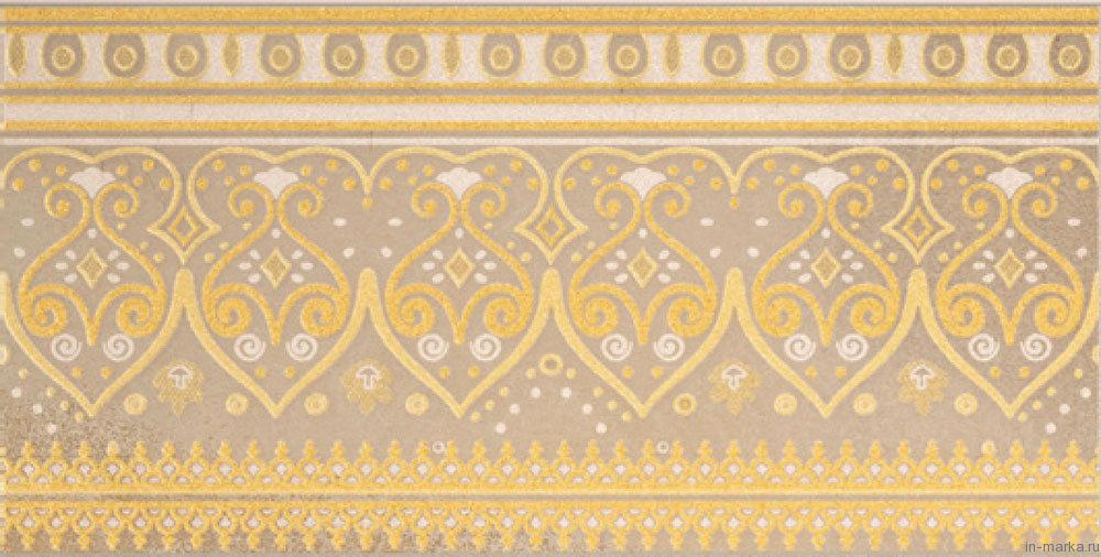 Cenefa5028Tabaco (25x50см)
